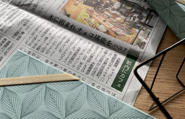 当店の本社がある福井県の福井新聞様にご紹介頂きました