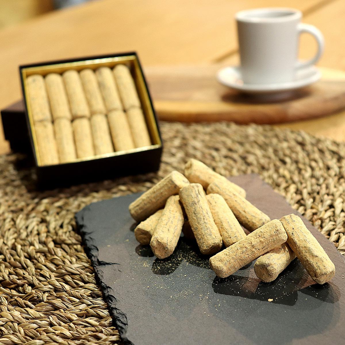 薪のトリュフ(きな粉)