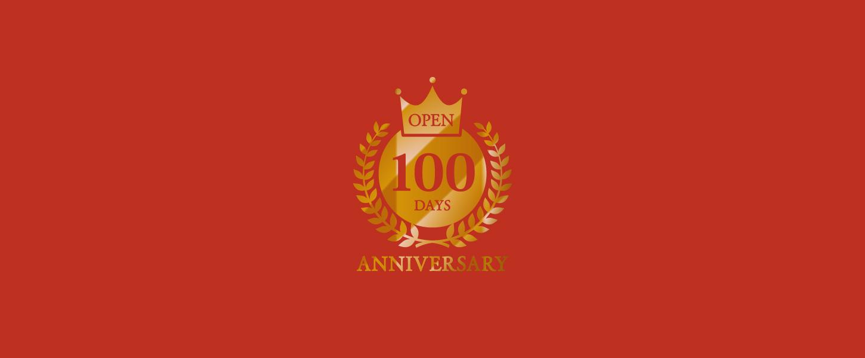 中目黒の新業態カフェ、オープン100日感謝祭